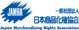 一般社団法人日本商品化権協会 JAMRA Japan Merchandising Rights Association